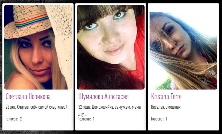 народная-мисс-список