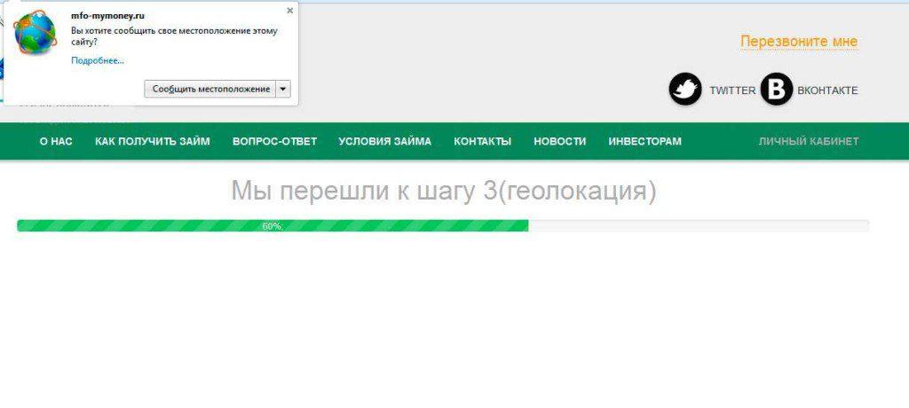step3--1024x460