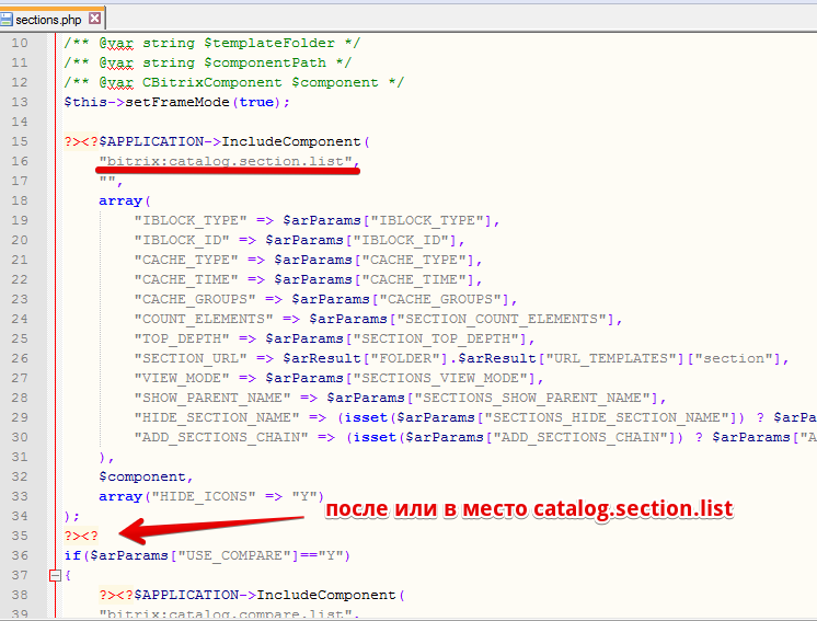 bitrix_catalog_sections.php_