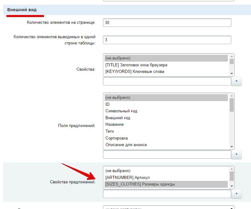 Битрикс вывод производителей bitrix24 email из задачи