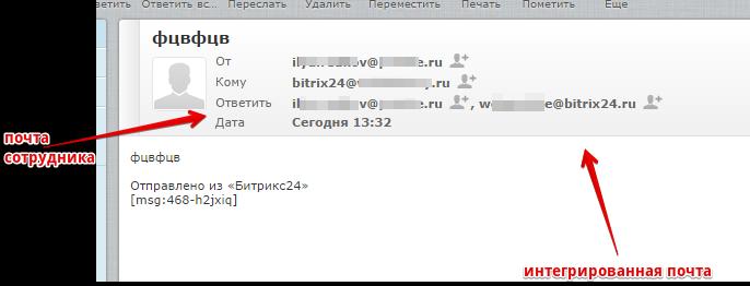 vid-pisma-ot-sotrudnika-iz-kontakt-lenta-email